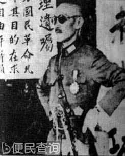 """蒋介石发动第三次""""围剿"""""""