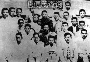 少年中国学会成立