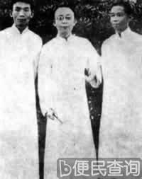 郁达夫被日本宪兵杀害