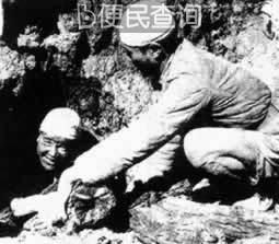 张思德牺牲 毛泽东发表演讲