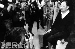美籍华人崔琦获得诺贝尔物理学奖
