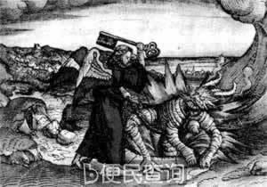 德国宗教改革运动的发起者马丁·路德诞辰