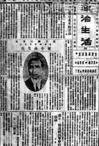 孙中山发表《北上宣言》