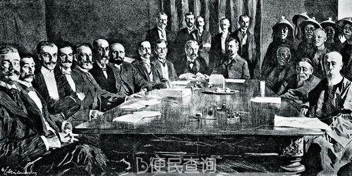 《辛丑条约》签订