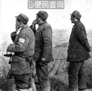 中共西北野战军青化砭大捷