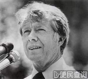 美国第39任总统卡特就职(1977-1981)