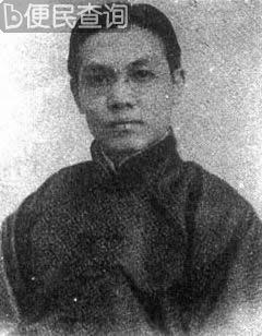 邵飘萍创办新闻编译社