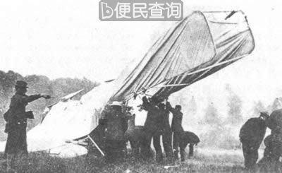 第一次飞机失事死亡事件发生