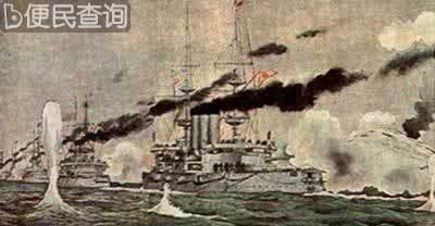 俄舰队司令在海战中葬生
