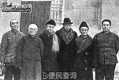 李宗仁派和平使团与中共谈判