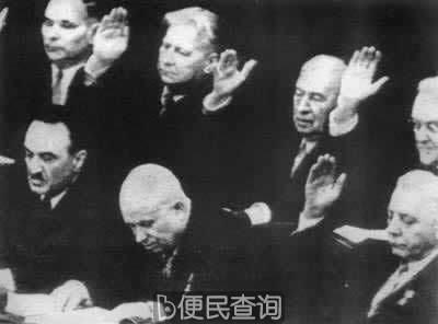 苏共二十大上赫鲁晓夫作反斯大林的秘密报告