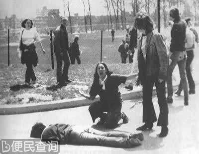 美国政府枪杀反战学生