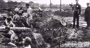 """蒋军占领福州,""""人民革命政府""""瓦解,""""闽变""""失败"""