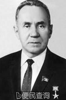 苏联领导人柯西金诞生