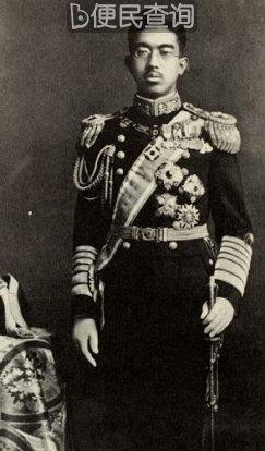 日本天皇裕仁即位