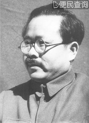 中共的卓越领导人任弼时诞辰