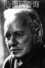 《静静的顿河》作者肖洛霍夫诞辰