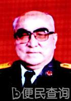 中国民族政策两个离不开的提出者乌拉太也夫出生