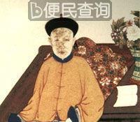 武英殿大学士、闽浙总督福康安逝世