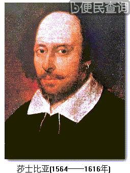 威廉·莎士比亚用鹅毛笔写下了他著名的遗嘱