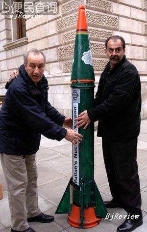 防止核武器扩散条约签订