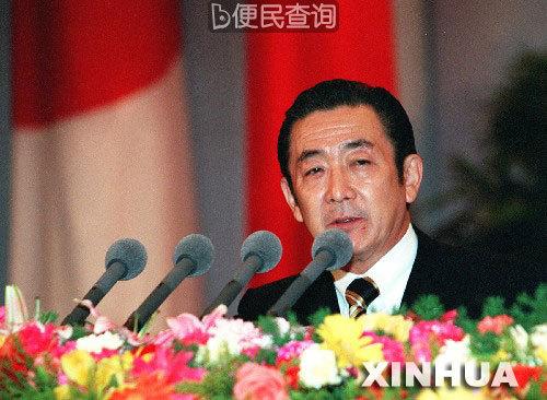 日本前首相桥本龙太郎在东京病逝
