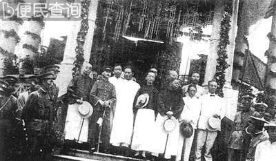 广东国民政府成立