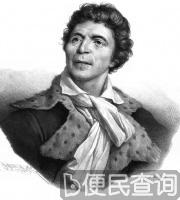 法国大革命时期雅各宾派主要领导人之一马拉逝世