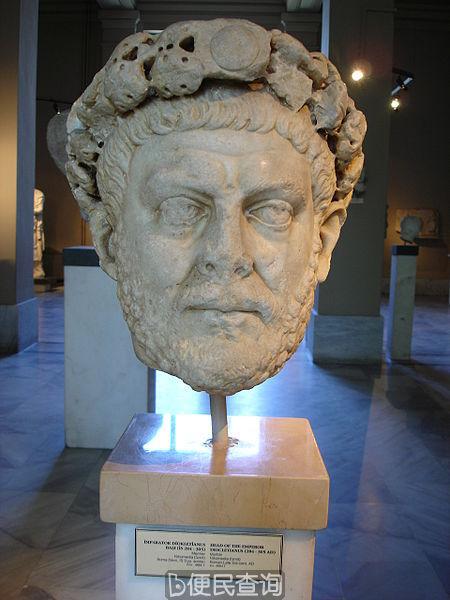 罗马皇帝戴克里先逝世