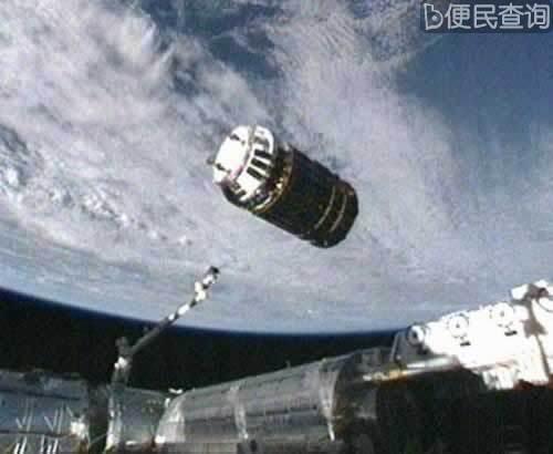日本太空货运飞船与国际空间站对接