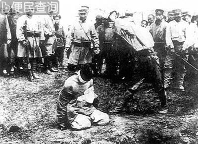 俄军在日俄辽阳会战中战败