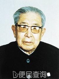 我国著名的旧石器考古学家贾兰坡逝世