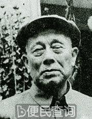 中国劳工运动领导人陈郁诞生