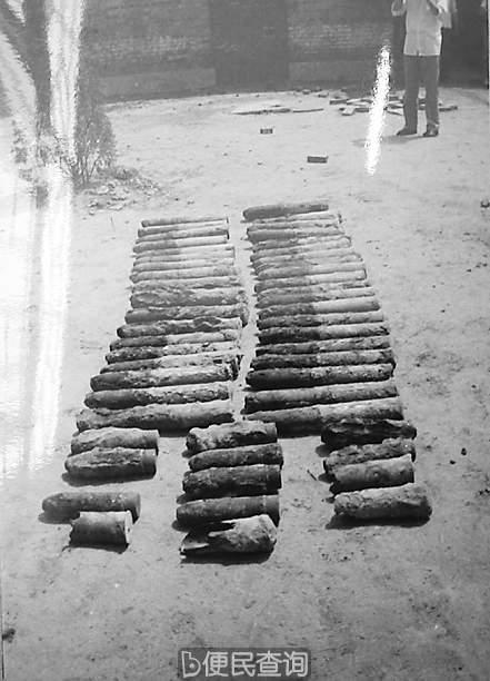 《禁止化学武器公约》签订
