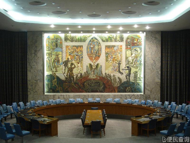 联合国安全理事会成立,中华民国为五个常任理事国之一