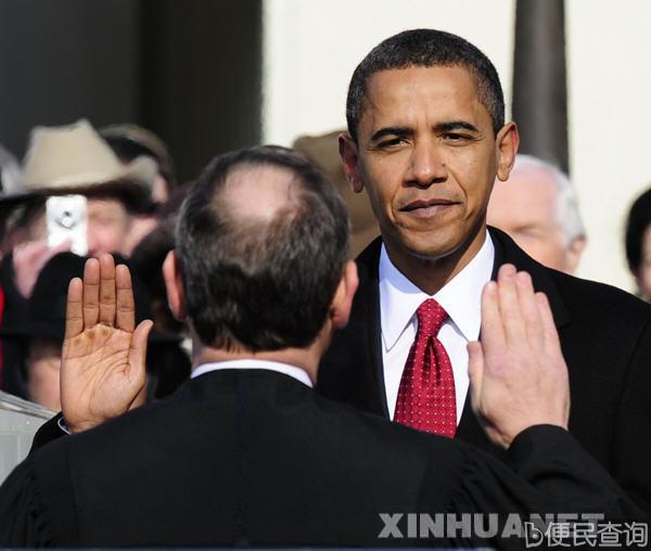 美国第44任总统奥巴马宣誓就职